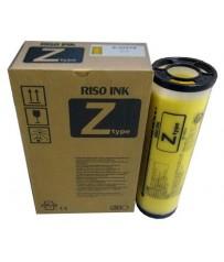 Краска MZ/RZ/EZ желтая YELLOW S-4279E (1000мл)