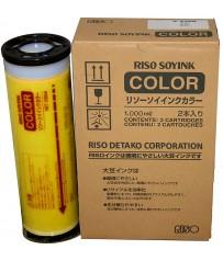 Фарба для різографа жовта FR/GR/RA/RC/RN/RP/ V8000 YELLOW S-4391E (1000мл)