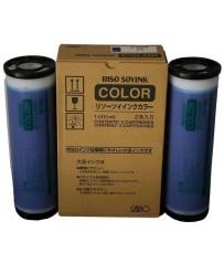 Краска MZ/RZ/EZ темно-синяя FEDERAL BLUE S-4265E (1000мл)