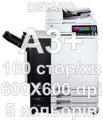 Принтер ComColor GD 9630